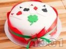 Рецепта Покер торта за късметлии